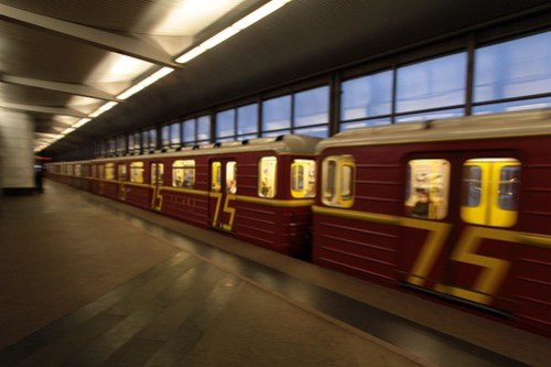 Special livery for the 75th anniversary of the 'Red Arrow' train