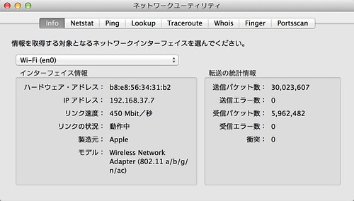 ScreenSnapz-Pro-044