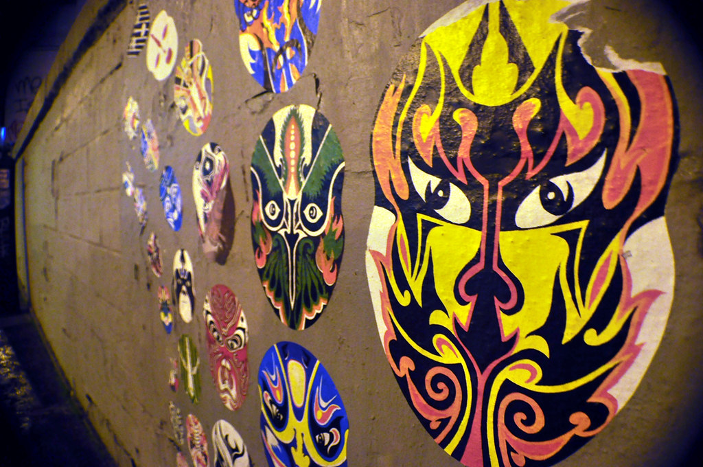Masque Sino-Mexicains 2