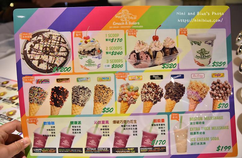 Emack & Bolio's台中大遠百冰淇淋03