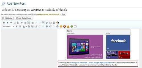 wp-windows81