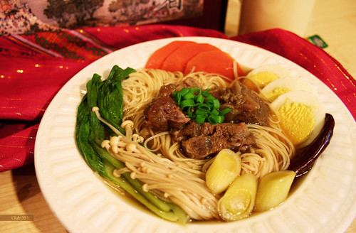Braised Noodles