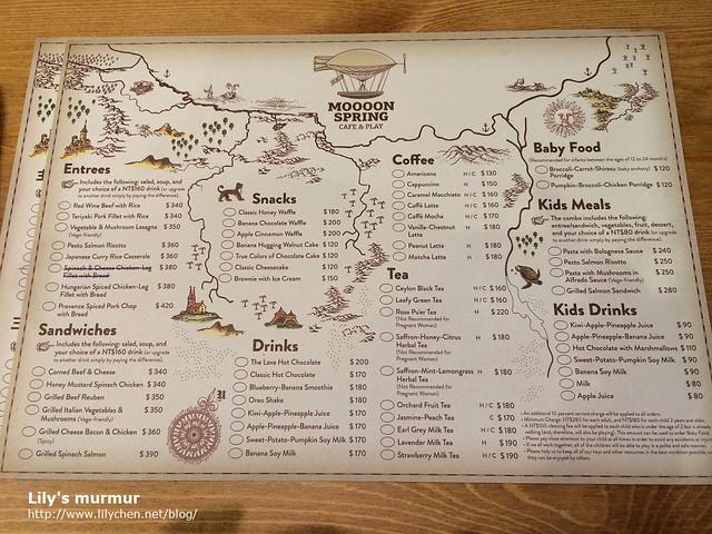 Moooon Spring Cafe & Play 還有英文版的點菜單,連官網都有英文版,真的很用心!