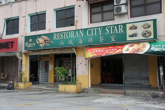 7.seafood city star seafood (32)
