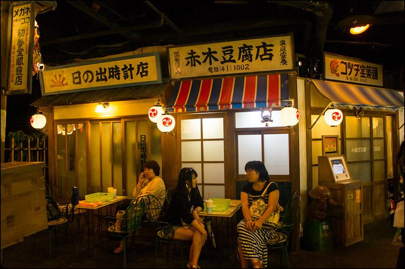 16082013Ikebukuro-65