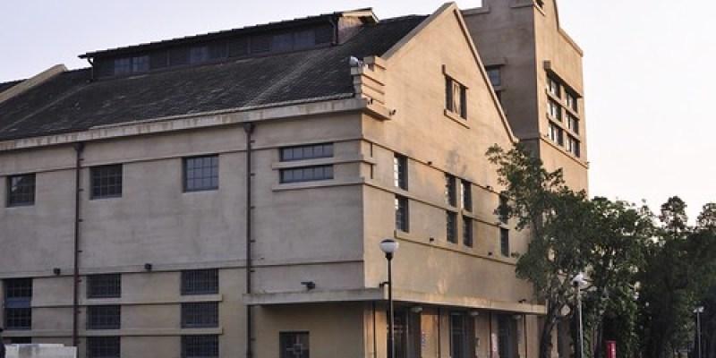 嘉義創意文化產業園區:建築很國外的嘉義酒廠(9.2ys)