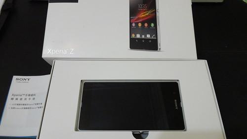 Sony Xperia Z 開箱記 (4)