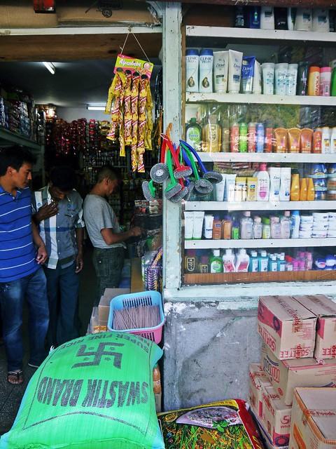 Bhutan Shop