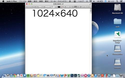 ScreenSnapz-Pro-031