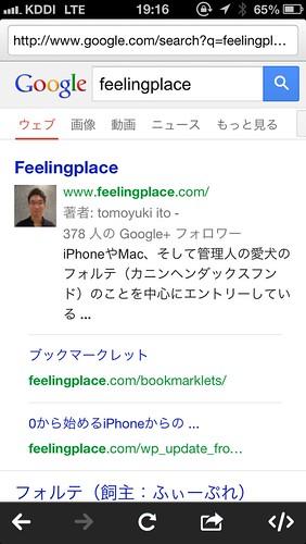 Googleで検索可能