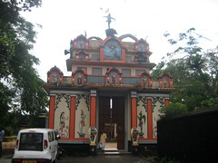 Outer entrance