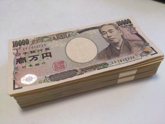 記念に撮っておいた240万円