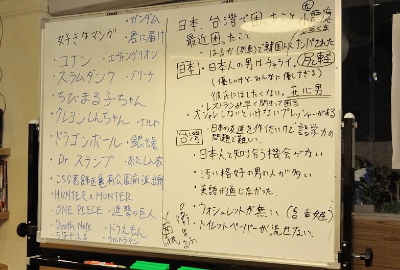 language6.jpg
