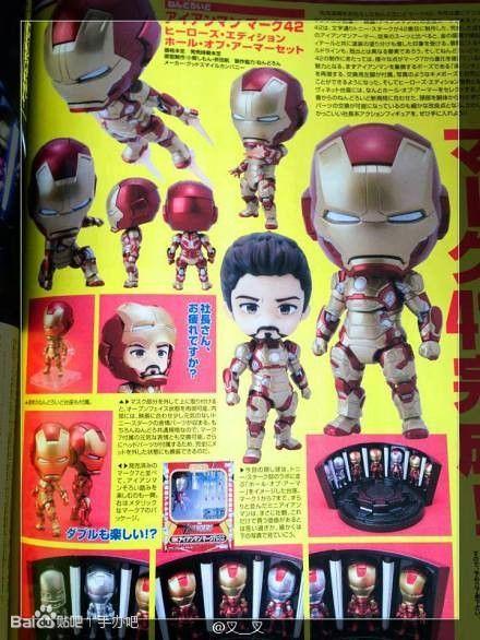 Nendoroid Iron Man Mark XLII