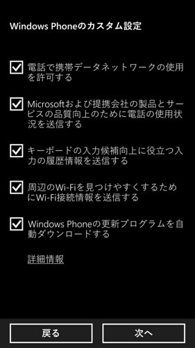 wp_ss_20140210_0012