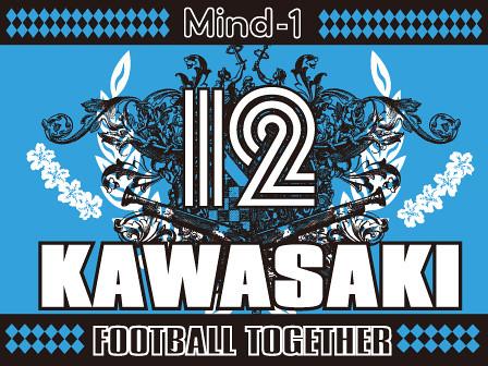 P4_kawasaki