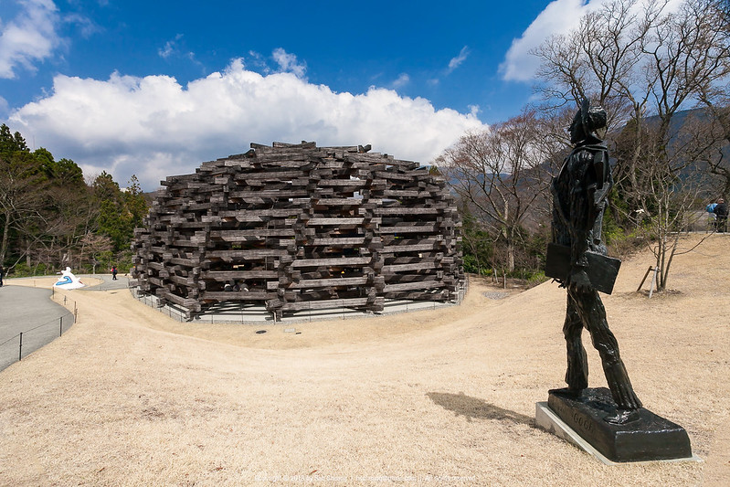 雕刻之森美術館