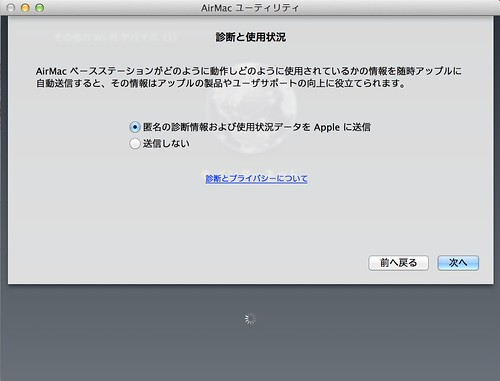 ScreenSnapz-Pro-041