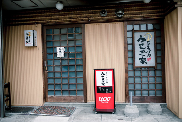 Hokkaido_day4_13