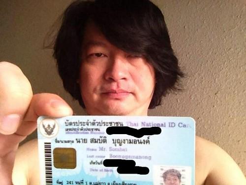บก.ลายจุดโพสต์รูปบัตรประชาชน