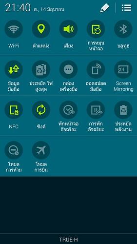 QuickSettings ของ Samsung Galaxy K Zoom