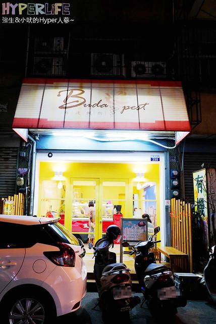 布達佩斯冰淇淋專賣店 (1)