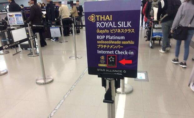 161213 関西空港タイ国際航空ビジネスクラスチェックインカウンター