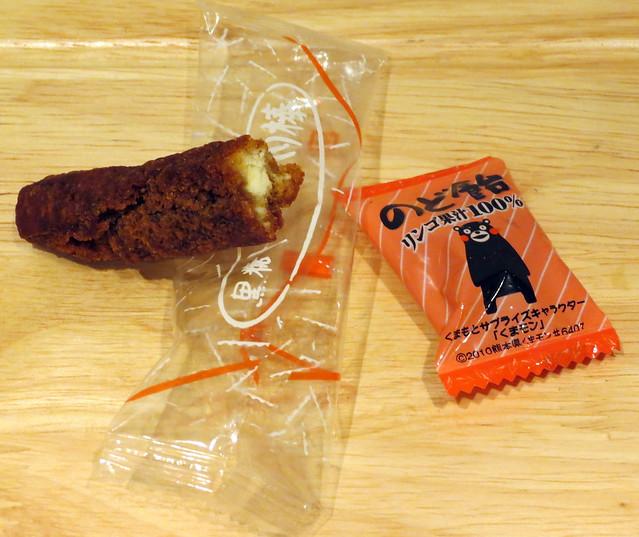 Kyushu snacks