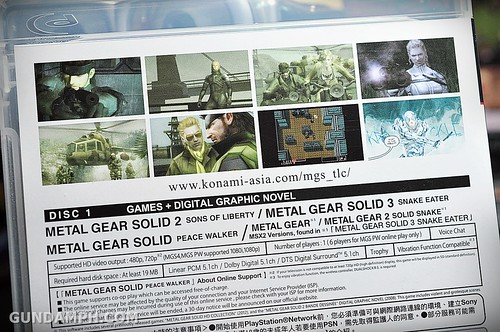 PS3 Metal Gear Legacy Collection Unboxing Review (6)