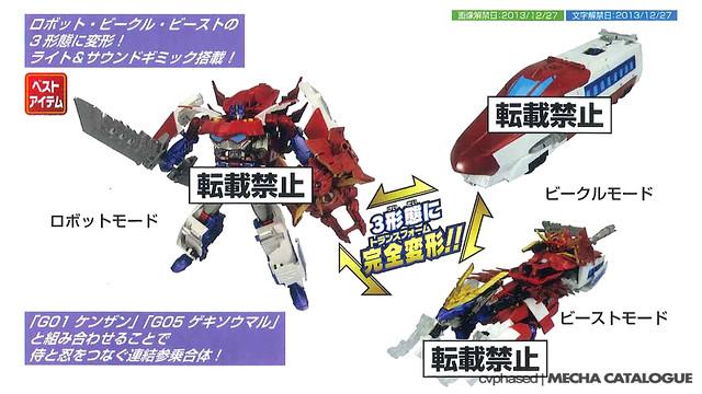 Transformers Go! - Optimus EX Prime