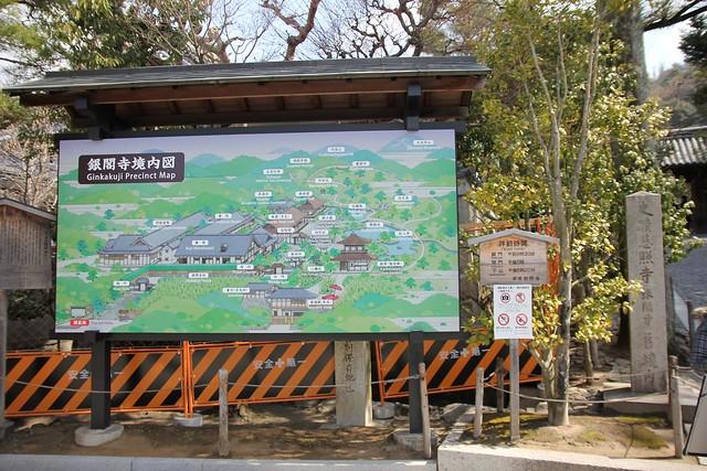 銀閣寺全景圖