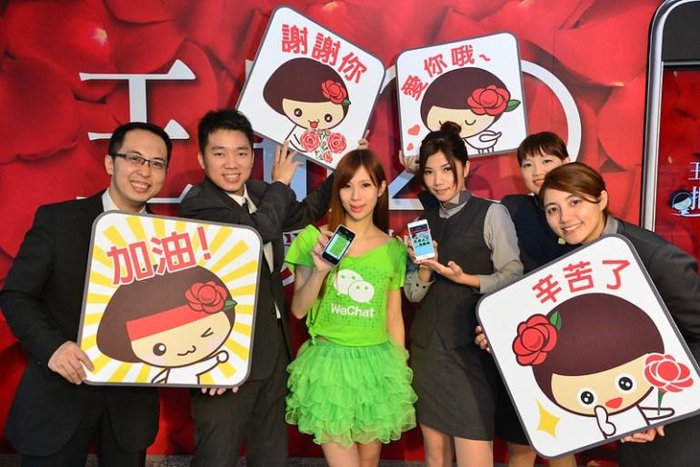 WeChat&王品牛排成立官方帳號,同時自創8款玫瑰貼圖免費提供下載,利用行動e玫瑰與親友分享幸福溫暖