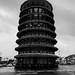 Leaning Tower of Teluk Intan
