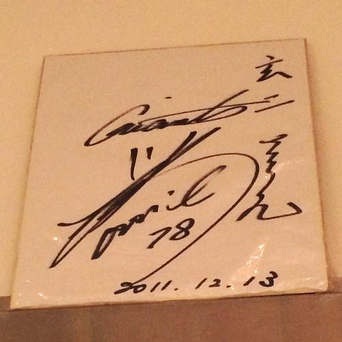 川相昌弘コーチのサイン