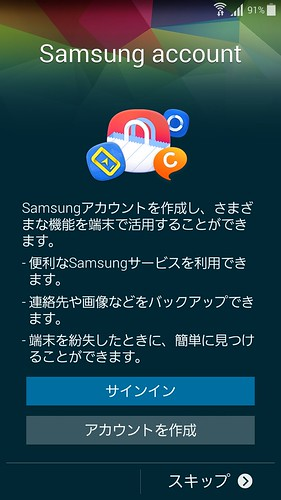 Screenshot_2014-05-23-02-14-07