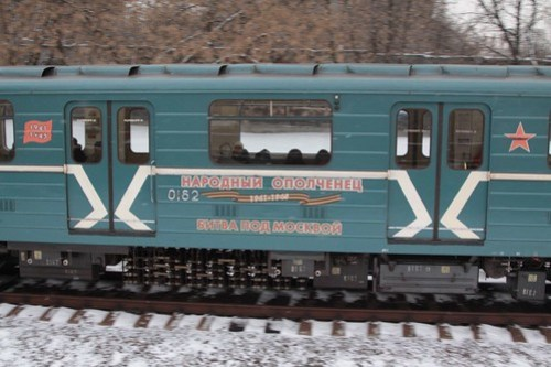 Special «Народный ополченец» (People's Militia) livery on a type 81-717/714 train