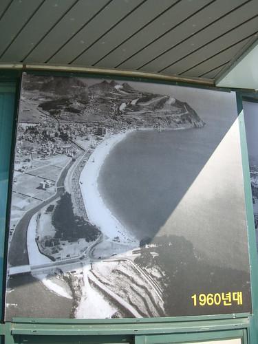 Haeundae Beach Photo Exhibition