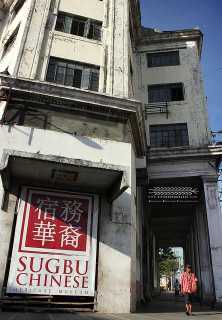 Sugbu Chinese Heritage Museum Cebu City