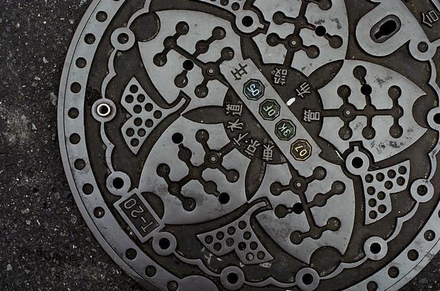 東京下水道 07 3K 0F 05 年 管布設