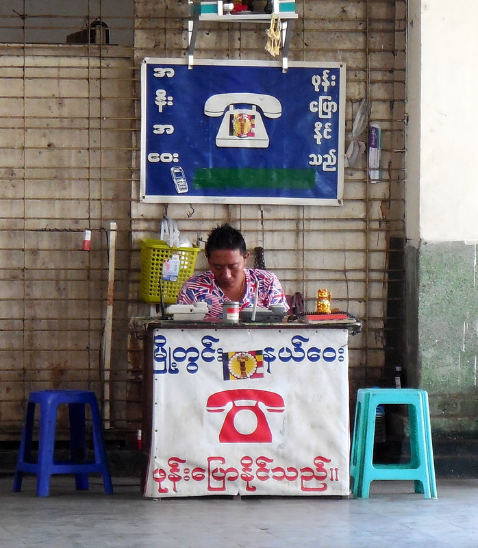Myanmar – Developing a Knowledge Society from Scratch – Open