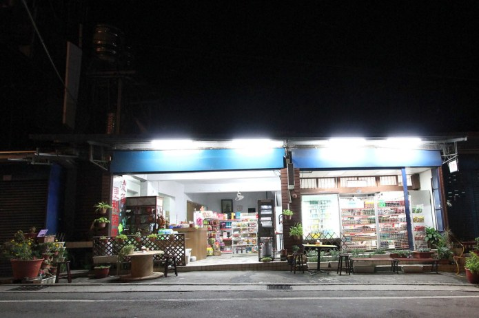 small town general store at night