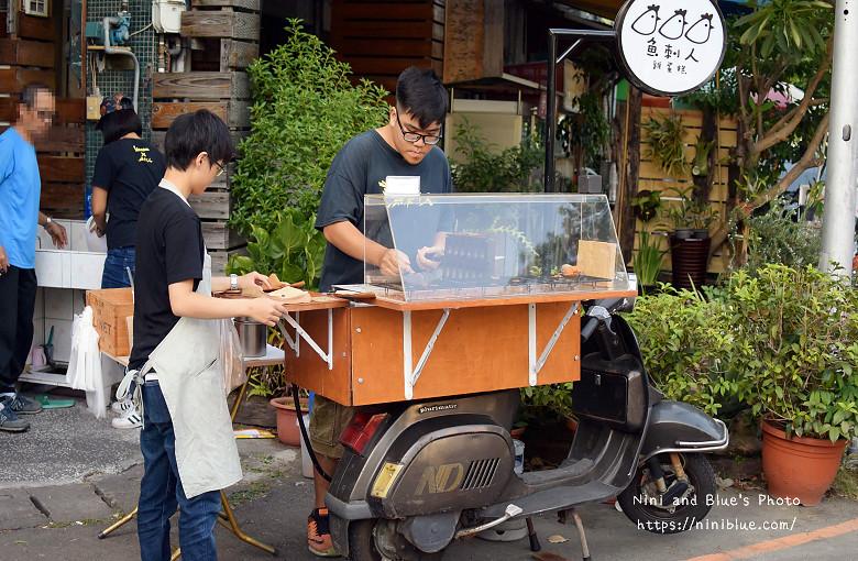 美術館綠園道魚刺人雞蛋糕01