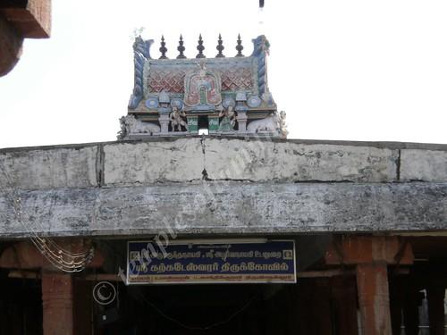 Thirundudevankudi – Karkadeswarar Temple