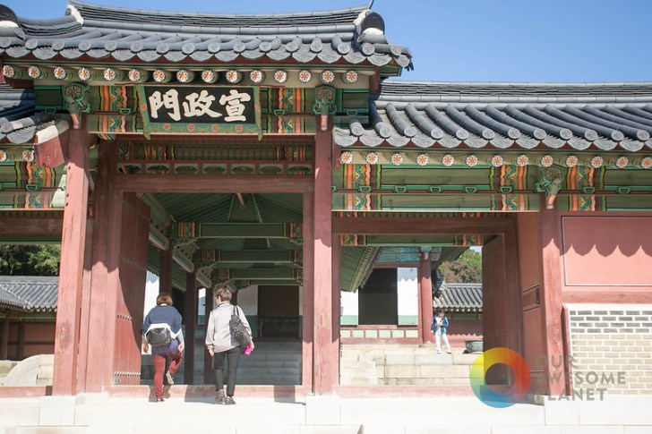 Changdeokgung - KTO - Our Awesome Planet-59.jpg