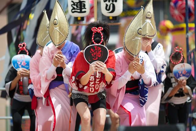 Awa Odori Tokushima Ren - Nisei Week 2013