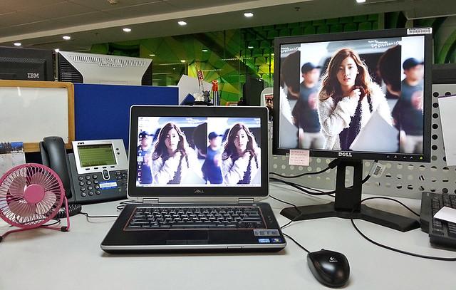 Office Desk: July 2013