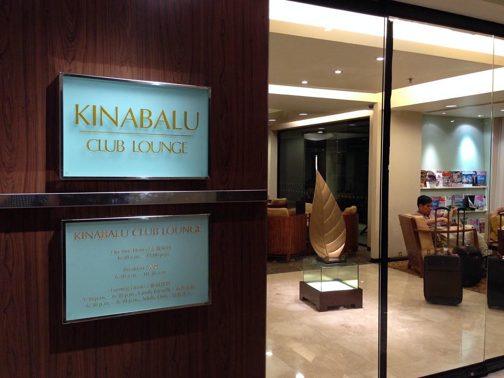 Entrance to the Kinabalu Club Lounge