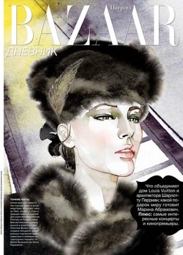 Harpers Bazaar Ukraine cultural section cover dec 2013