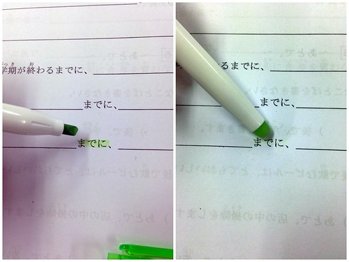 stationary in Japan