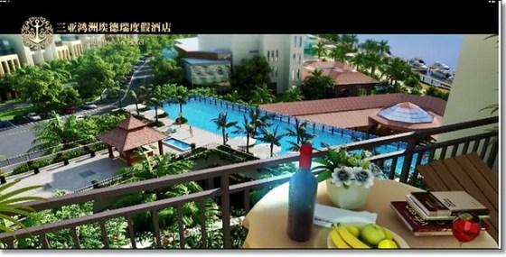 埃德瑞酒店11